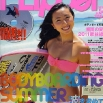 201108-flipper-00