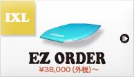 【IXL:EZ-ORDER】カスタムボードシュミレーター