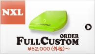 【NXL:Full-ORDER】カスタムボードシュミレーター
